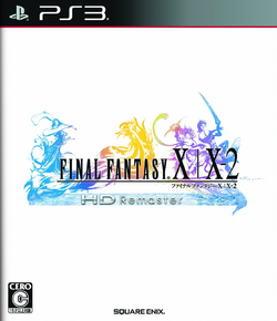 FFXX-2 HD Remaster PS3 JP.png
