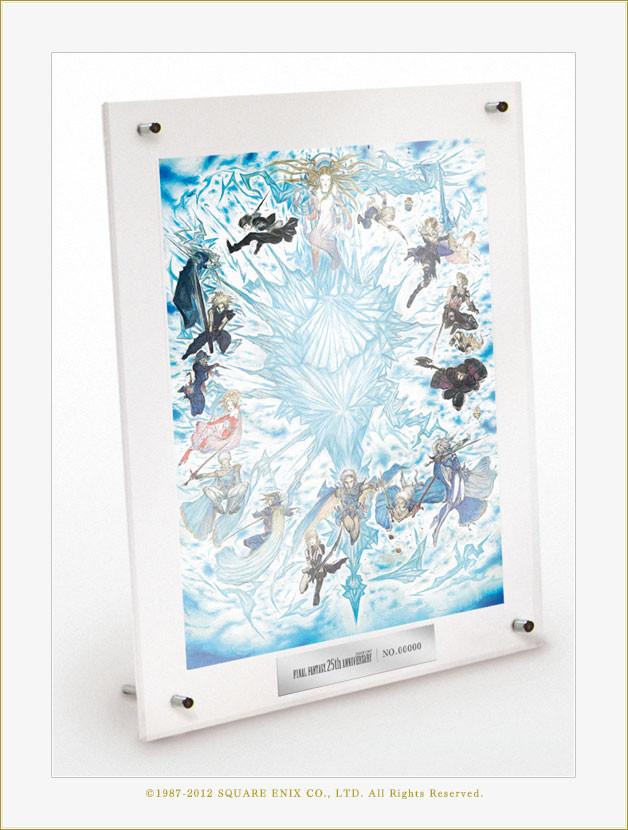 Final-fantasy-25th-anniversary-ultimate-box-art.jpg