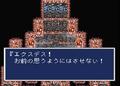 FFRK Castle Exdeath, Part 4 JP FFV