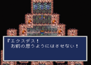 FFRK Castle Exdeath, Part 4 JP FFV
