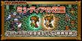 FFRK Twin Stars of Mysidia JP