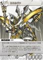 Minerva2 TCG
