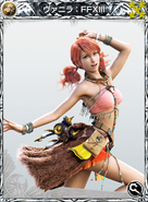 Mobius - Vanille FFXIII R5 Ability Card