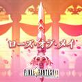 TFFAC Song Icon FFIX- Roses of May (JP)