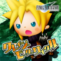 TFFAC Song Icon FFVII- Crazy Motorcycle Chase (JP)