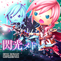 TFFAC Song Icon FFXIII- Blinded by Light Medley (JP)