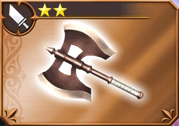 Dissidia Final Fantasy Opera Omnia weapons/Greatswords