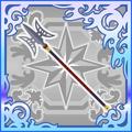 FFAB Giant Spear SSR