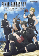 FFXV-Official-Works-Cover
