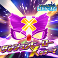TFFAC Song Icon FFFCD- Theme of Dungeon Hero X (JP)