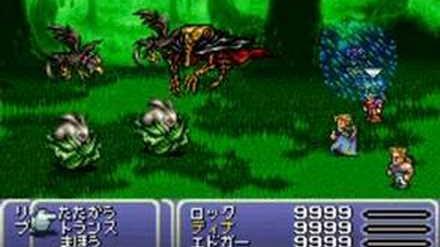 Final_Fantasy_VI_Advance_Esper_-_Zona_Seeker
