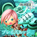 TFFAC Song Icon FFXIII- Saber's Edge (JP)