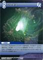 Atomos XI TCG
