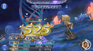 DFFOO Red Spiral