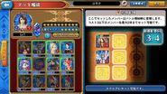 FFDCG menu screenshot 04