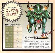 Ffmq behemoth
