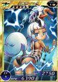 MA Spark Lv 1