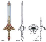 Excalibur FFIX Art