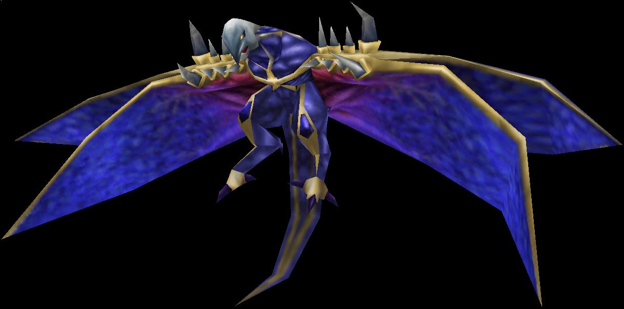 Thrustaevis (Final Fantasy VIII)