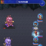 FFRK Unknown Gogo BSB.png