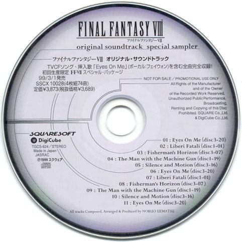 Ffviii special sampler disc.jpg