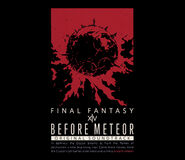 FFXIV Before Meteor OST