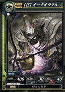 LoV Lunatic Orc Oracle