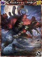 MFF Gilgamesh FFVIII