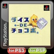 Dice de Chocobo PSN JP