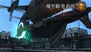 FFT-0 Suzaku Peristylium Airship Landing Bay