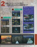 FFVI - Marukatsu Super Famicom 02