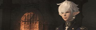 Final Fantasy XIV quests/Heavensward 3.3