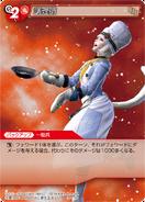 Culinarian TCG