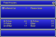 FFIV Spoils Screen