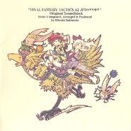 Final Fantasy Tactics A2: Original Soundtrack