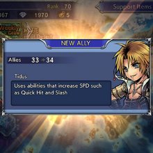 DFFOO Recruited Tidus.png