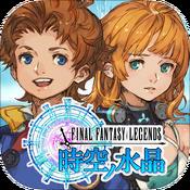 FFLSTC iOS Icon
