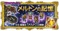 FFRK Meltdown Record Nightmare JP