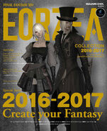 FFXIV Eorzea Collection 201617