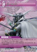 Garland EX-Mode TCG