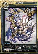 LoV Lilith
