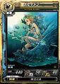 LoV Poseidon