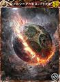 Mobius - Atomos R4 Ability Card