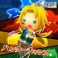 TFFAC Song Icon FFIX- Festival of the Hunt (JP)