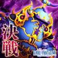 TFFAC Song Icon FFV- The Decisive Battle (JP)