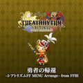 TFFAC Song Icon TFF- Return of the Warrior Arrange (JP)
