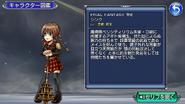 DFFOO Cinque Character Info
