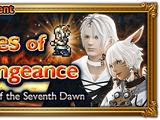 Flames of Vengeance