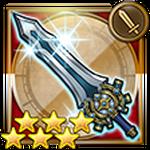FFRK Ultima Blade VIICC.png