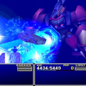 FFVII Beam Cannon.png